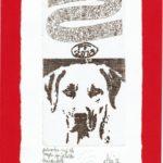 Hund rad (Small)